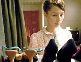 The Shoe Fairy (2005)