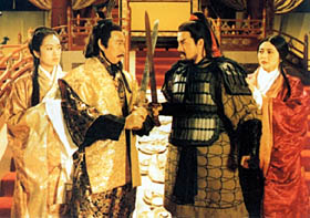 The Great Conqueror's Concubine (1994)