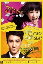 My Lucky Star (2013) Poster