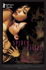 Spider Lilies (2006) Poster