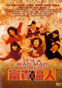 It's a Mad Mad World II (1988) Poster