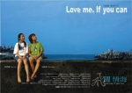 Poster: Love Me, If You Can