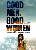 Good Men, Good Women (1995) Poster