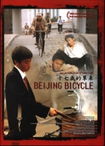 Beijing Bicycle (2000) Poster