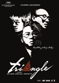 Triangle (2007) Poster