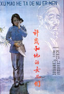 Xumao and His Daughters (1981) Poster