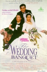 Poster: The Wedding Banquet