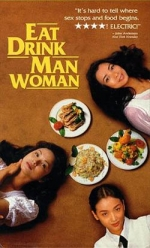Eat Drink Man Woman (1994) Poster