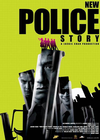 New Police Story (2004) | Poster | Chinese Movie Database
